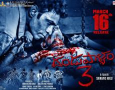 Dandupalyam 3  Movie Review Telugu Movie Review