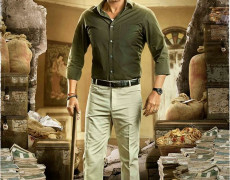 Raid Movie Review Hindi Movie Review