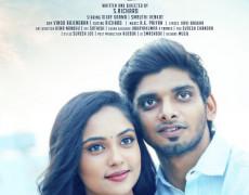 Adiye Azhage Movie Review Tamil Movie Review