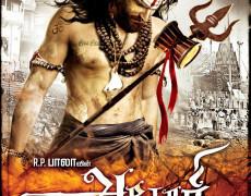 Agori Movie Review Tamil Movie Review