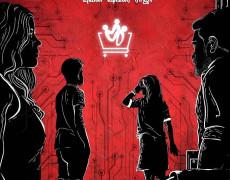 Peipasi Movie Review Tamil Movie Review