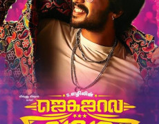 Jagajala Killadi Movie Review Tamil Movie Review