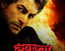 Dussehra Movie Review Hindi Movie Review
