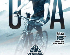 Amar Akbar Anthony Telugu Movie Review Telugu Movie Review