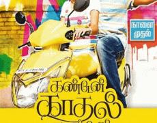 Kandaen Kadhal Kondaen Movie Review Tamil Movie Review