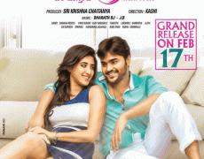 Preethi Prema Movie Review Kannada Movie Review