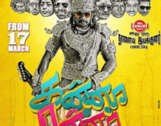 Kanna Pinna Tamil Movie Review