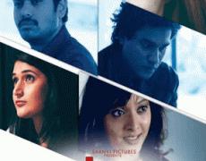 Shuddhi Kannada Kannada Movie Review