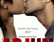 Arjun Reddy Movie Review Telugu Movie Review