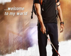 Raja The Great Movie Review Telugu Movie Review
