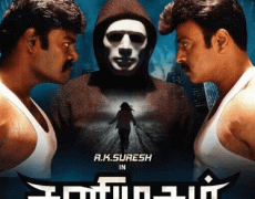 Thanimugam Movie Review Tamil Movie Review