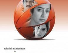 Ullamellam Thalladuthe Movie Review Tamil Movie Review