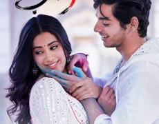 Dhadak Movie Review Hindi Movie Review