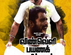 Vinveli Payana Kurippugal Movie Review Tamil Movie Review