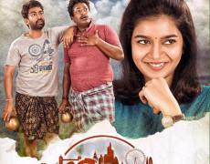London Babulu Movie Review Telugu Movie Review