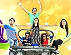 Panipuri Movie Review Kannada Movie Review
