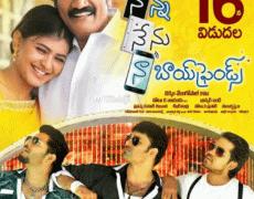 Naanna Nenu Naa Boyfriends Movie Review Telugu Movie Review