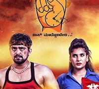 One Time Movie Review Kannada Movie Review