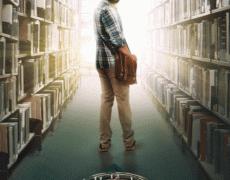 Uru Movie Review Tamil Movie Review