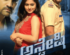 Anveshi Movie Review Kannada Movie Review