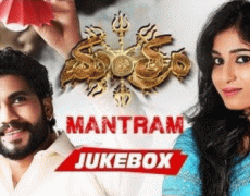 Mantram Movie Review English Movie Review
