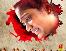18.05.2009 Movie Review Tamil Movie Review
