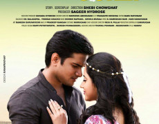 Bobby (Malayalam) Movie Review Malayalam Movie Review