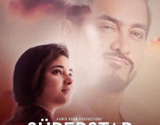 Secret Superstar Movie Review Hindi Movie Review