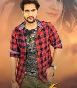 Ego Movie Review Telugu Movie Review