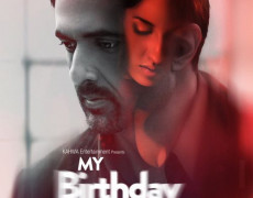 My Birthday Song Movie Review Hindi Movie Review