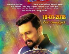 Raju - Kannada Medium Movie Review Kannada Movie Review