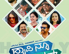 Happy New Year Kannada Movie Review Kannada Movie Review