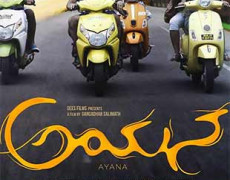 Ayana Movie Review Kannada Movie Review