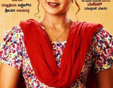 Jindaa Movie Review Kannada Movie Review