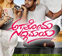 Asathoma Sadgamaya Review Kannada Movie Review