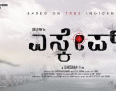 Escape Movie Review Kannada Movie Review