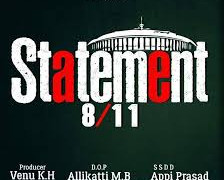 Statement Movie Review Kannada Movie Review