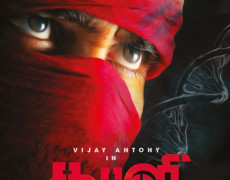 Kaali Movie Review Tamil Movie Review