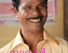 Buddhan Chirikunnu Movie Review Malayalam Movie Review