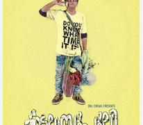 Kadalasupuli Movie Review Malayalam Movie Review