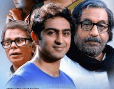 Kadhantharam Malayalam Movie Review
