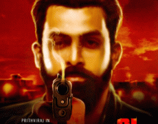 Karachi 81 Movie Review English Movie Review