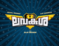 Lavakusa Movie Review Malayalam Movie Review