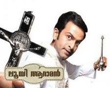 Louis Araman Movie Review Malayalam Movie Review