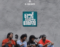 Out Of Range Movie Review Malayalam Movie Review