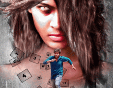 21st Aka 21 Movie Review Telugu Movie Review