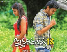 Iddari Madhya 18 Movie Review Telugu Movie Review