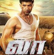 Vaa Deal Movie Review Tamil Movie Review
