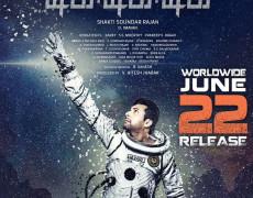 Tik Tik Tik Movie Review Tamil Movie Review