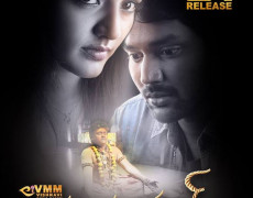 Maya Mall Movie Review Telugu Movie Review